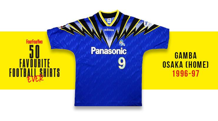 Camiseta de Colombia en 1990, entre las 50 mejores de la historia 2