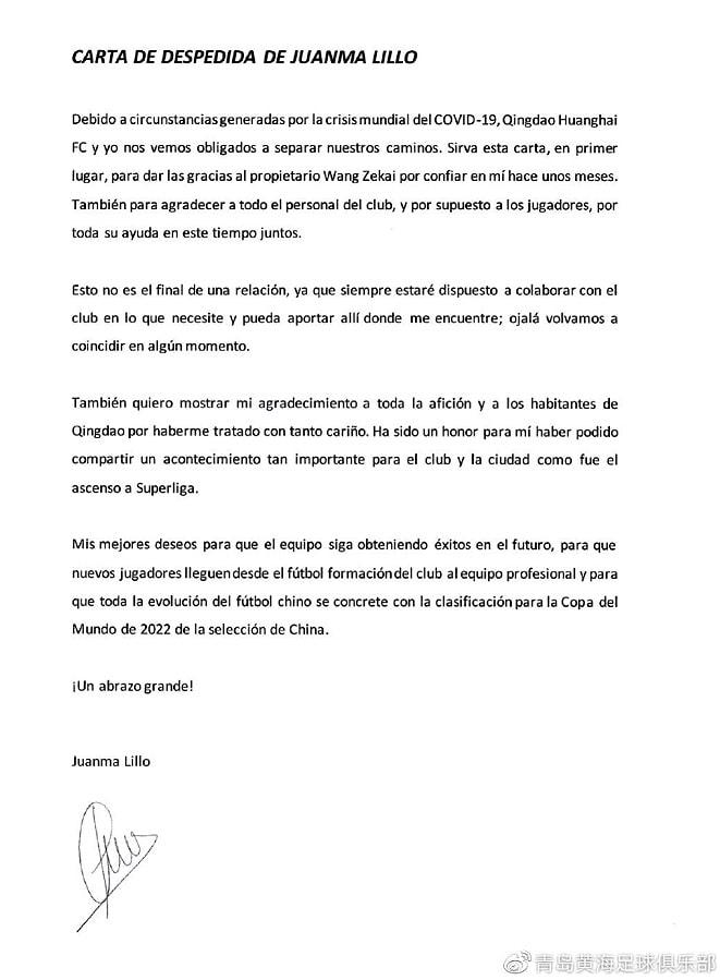 Juan Manuel Lillo, notificación, Qingdao Huanghai, Pep Guardiola, Manchester City