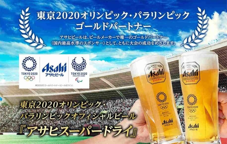Prohibida venta de cerveza durante los Olímpicos Tokio 2020