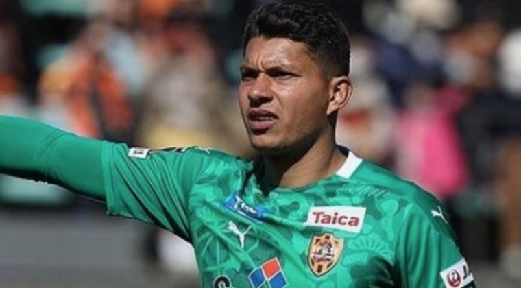 Es oficial: Neto Volpi fue anunciado como nuevo jugador de un grande del continente